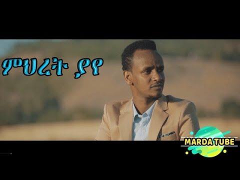 New Afaan Oromoo Protestant Mezmur By Amanuel Gadisa ,kan