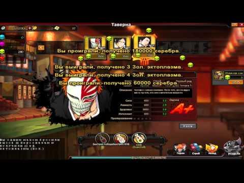 Bleach Online - Блич Онлайн