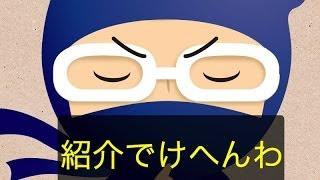 詳しくは→http://abehiroyasu.com/dekehen/ 美容室のオーナー様から大変...