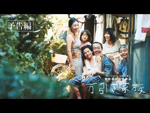 "Shoplifters"": A Family Tied by Crime and Money 