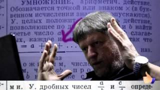 Рыбников обсуждение на  'Катющик ТВ' ★ физика ✔