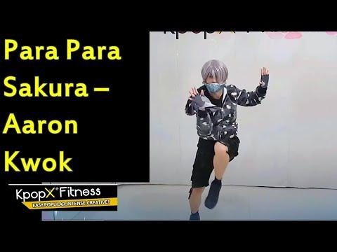 PARA PARA SAKURA - AARON KWOK | KPOPX FITNESS | DANCE FITNESS | WORKOUT | DANCE