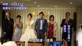 【暖蘋果】一位父親的婚禮驚喜 寫下愛的故事   台灣蘋果日報