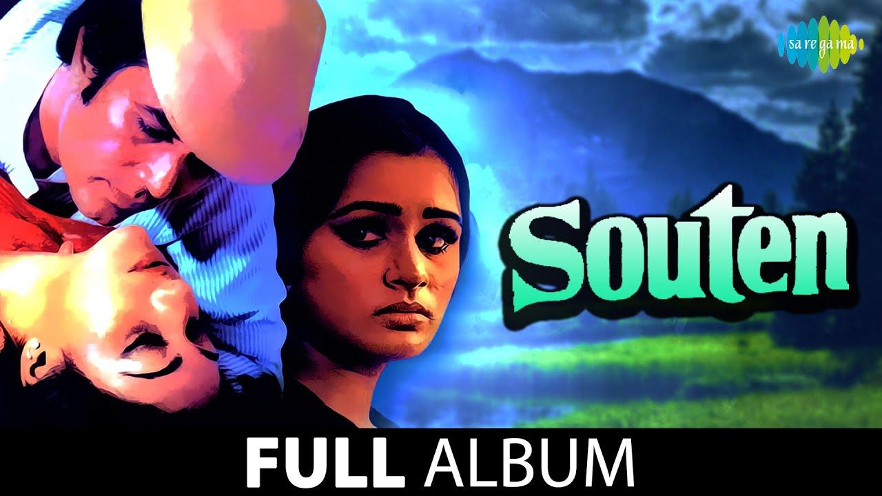 Download Souten | Full Album Jukebox | Rajesh Khanna | Tina Munim | Padmini Kolhapure