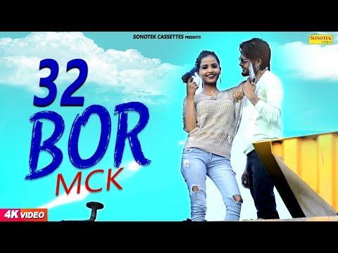 32 Bore Official Video | MCK | Heena Khan | Sandeep | Latest Punjabi Song 2018 | Sonotek Music