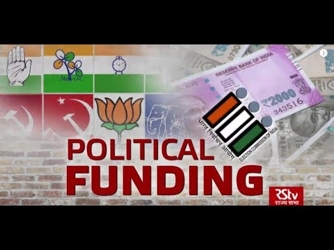 In Depth - Political Funding