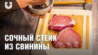 Как приготовить правильный стейк    TUT.BY Еда