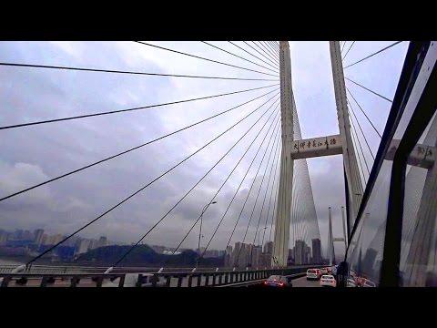 重慶G65內環快速道大佛寺長江大橋 Chongqing (China)