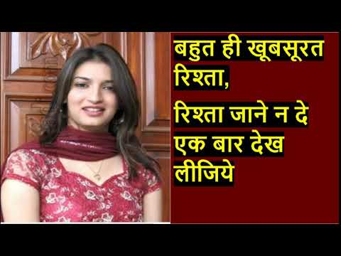 ❤free chat and free matrimony app❤ from YouTube · Duration:  6 minutes 31 seconds