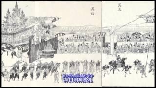都立中央図書館所蔵「江戸名所図会(えどめいしょずえ)」3