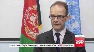 MEHWAR: British Envoy Discusses e-Election