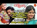 I Love You - आई लव यू - Video Song Promo - Mann, Anikriti & Muskan - New Upcoming Movie - 2018