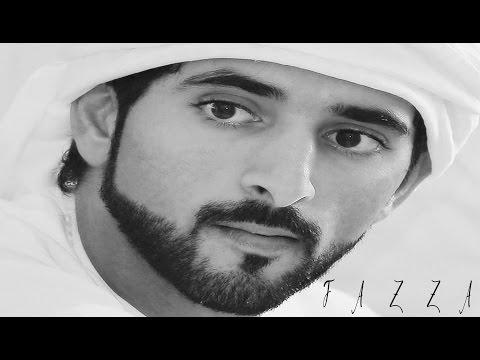 Love Fazza - Sheikh Hamdan