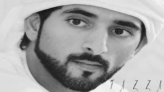 Love Fazza  Sheikh Hamdan