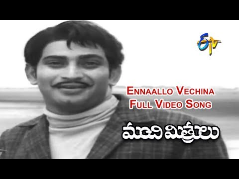 Ennaallo Vechina Full Video Song | Manchi Mitrulu | Krishna | Shoban Babu | Geethanjali | ETV Cinema Mp3