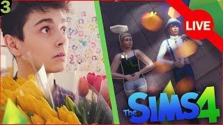 JAK WYJŚĆ Z FRIENDZONE!? - The Sims 4 #3 [LIVE]