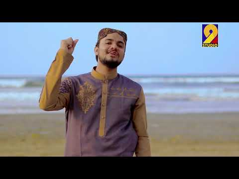 Ashiqon ki Sadaa Naara Ya Rasul Allahصلی اللہ علیہ وسلم Hafiz Mohsin Ashrafi Nasiri