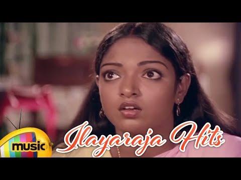 Ilayaraja Hits | Seethakoka Chilaka Movie | Alalu Kalalu Video Song | Telugu Classical Songs