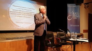 Леонид Млечин. Лекция о Шестидневной войне. 1 серия