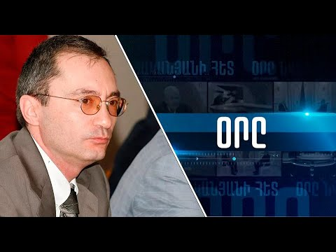 Еще в 1998 году Алиев показал нынешнюю карту Карабаха: Армен Айвазян