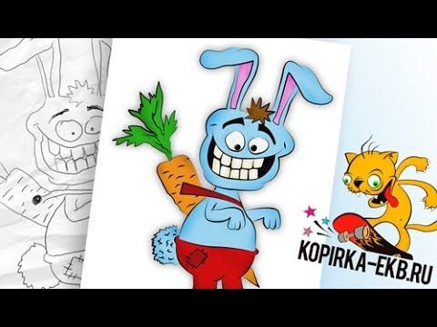 Как рисовать в фотошопе? | Видеоуроки kopirka-ekb.ru