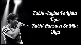 Kabhi Aayine Pe Likha Tujhe Lyrics   Hate Story 2   KK   Surveen C, Jay B   Tanveer G   Rashid K  