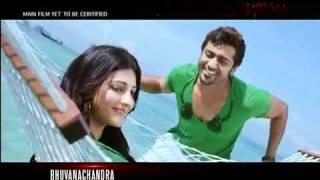 7th Sense trailers - Surya   Shruti Hassan HD