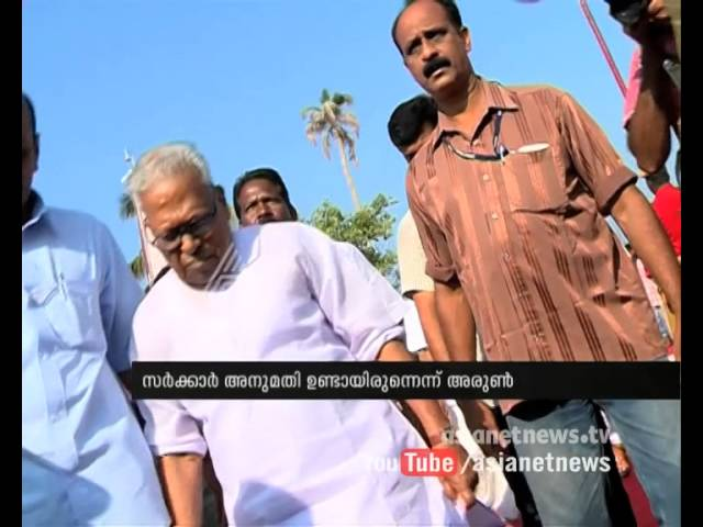 I am not afraid of the allegations made against my son; V S Achuthanandan