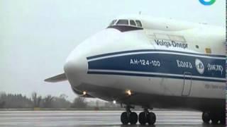 Таможенный союз временно отменит пошлину на грузовые самолеты(Грузовые самолеты со взлетной массой 60-80 тонн и свыше 370 тонн уже в ближайшие месяцы можно будет ввозить..., 2014-04-10T18:28:08.000Z)