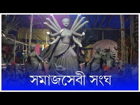ভেঙেছে দু-কূল, ভরসা 'সেতু'
