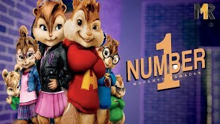 Mohamed Ramadan - NUMBER ONE (Chipmunks Cover) بصوت السناجب