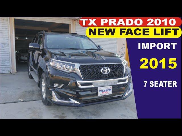 toyota prado tx 2010/15 new facelift 2018 for sale