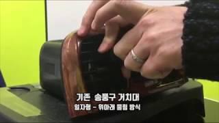 차량용 송풍구 거치대의 끝판왕 크랩슨CTX-S10 송풍…