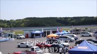 17/04/30 WITH MEマル耐 袖ケ浦4時間耐久 決勝ローリングスタート.