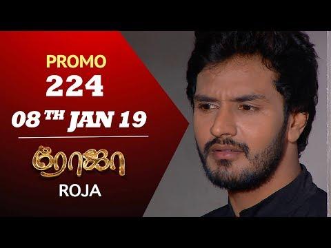 Roja Promo 08-01-2019 Sun Tv Serial Online