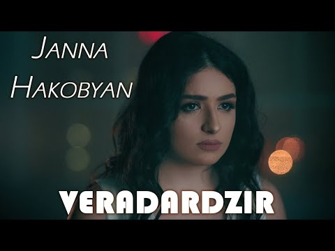 Janna Hakobyan - Veradardzir (2021)