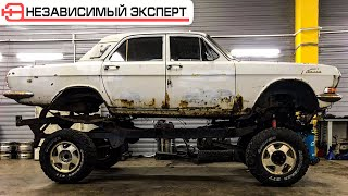 Волга на базе LаndCruiser 40 Бюджет 13к