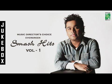 Smash Hits Vol 1 | AR Rahman Tamil Movie Audio Jukebox