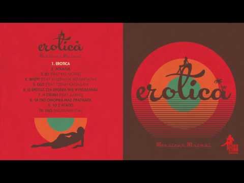 Monsieur Minimal - Erotica (single)