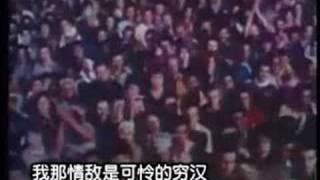 爱情的角逐(巴西影片《生活之路》插曲)中文字幕