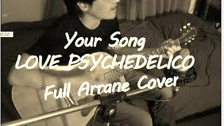 Watch Love Psychedelico Your Song video