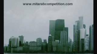 MIT Arab Business Plan competition Ad on LBC, Abdul Latif Jameel