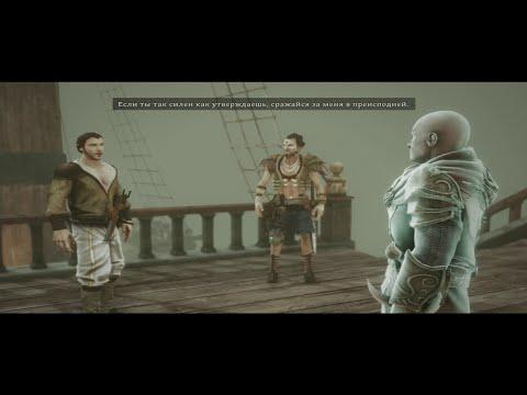 Risen 3 Titan Lords Прохождение 27 Забытые  сокровище