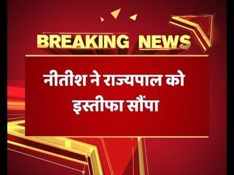 BREAKING: Nitish Kumar RESIGNS as Bihar CM