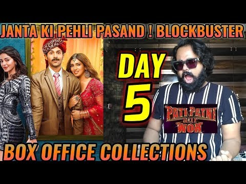 PATI PATNI AUR WOH BOX OFFICE COLLECTION DAY 5 | INDIA | OFFICIAL | KARTHIK AARYAN | BLOCKBUSTER Mp3