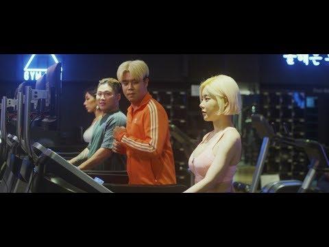 스윙스(Swings) X 한요한(Han Yo Han) - 우사인볼트 (Feat. 영비)