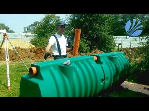 Автономная канализация Росток с биофильтрами, установка под ключ. Подольск.