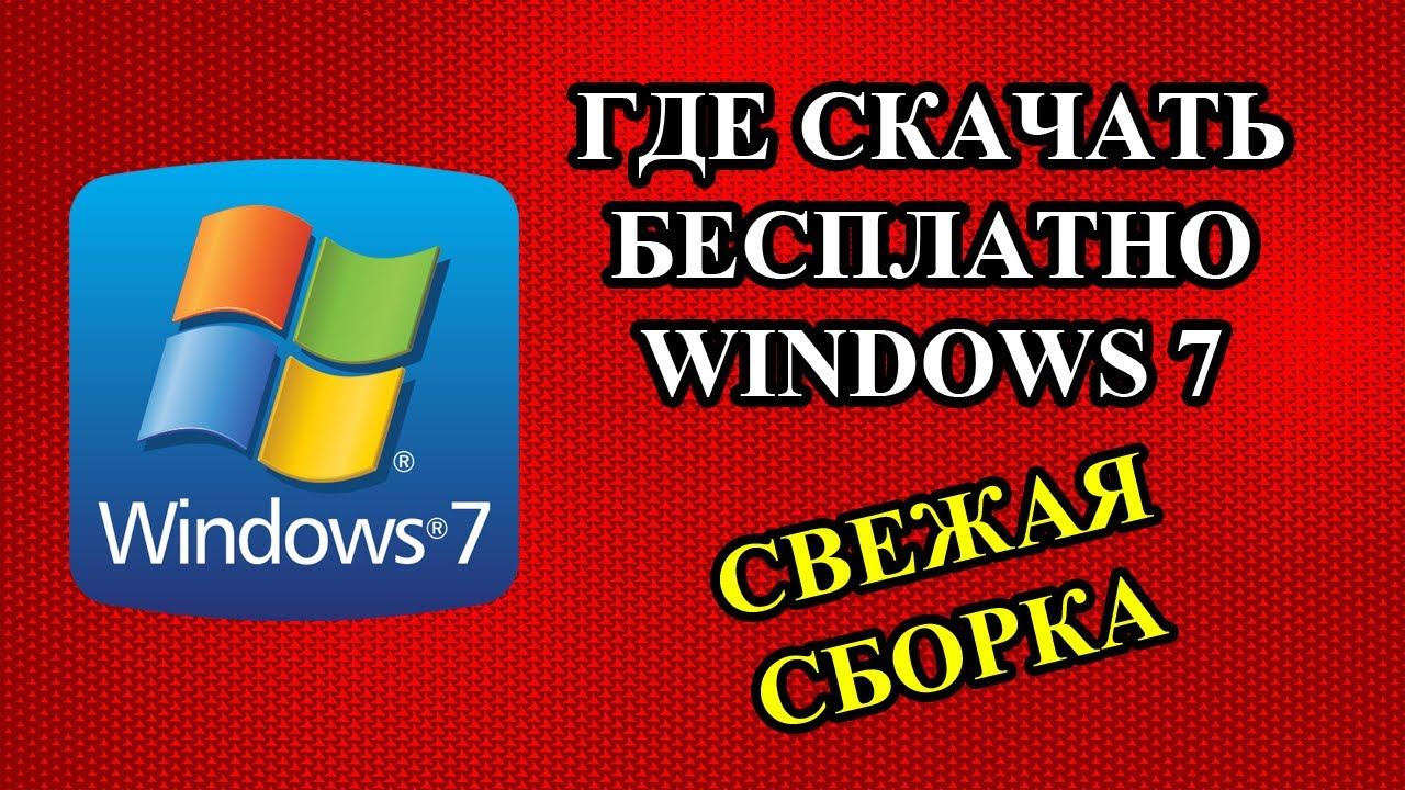 DXCPL 32 BIT WINDOWS 7 TÉLÉCHARGER