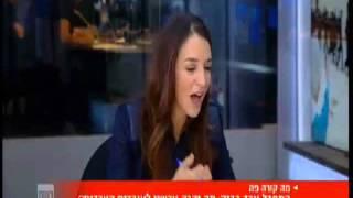 לוסי אהריש נגד ההנהגה הערבית 14.10.2015