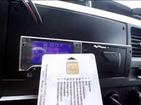 МОНИТОРИНГ-ПРО - ГЛОНАСС GPS системы мониторинга